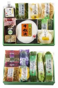 【定期便】《京つけものもり》 旬の味わい漬物 定期便 年4回(春・夏・秋・冬)お届け