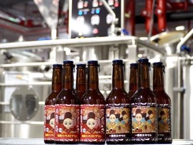 <京都・一乗寺ブリュワリー>【受注生産】クラフトビール 8本セット「亀岡ハーベストブリュー&一乗寺スタウト」※2020年2月から順次発送≪ビール 地ビール セット 京都 飲み比べ≫