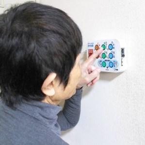 高齢者見守り 認知機能低下の早期の気づき 支援サービス 利用券【1年 スタンダードプラン】《高齢者 生活 支援 京都 亀岡市》
