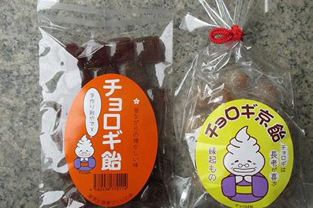 チョロギセット(忘れな漬梅酢、忘れな漬味噌、忘れな甘酒、チョロギ飴、チョロギ京飴)