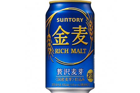 ⇒ 京都ブルワリー直送ビール ふるなび