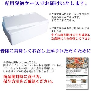 北海道 網走産 冷凍ほたて貝柱 4Sサイズ 500g 【三洋食品】