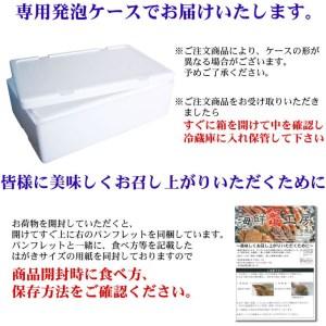 北海道網走産いくら・ほたて・しじみ オホーツク味覚セット 【三洋食品】