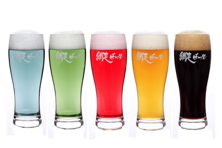 網走ビール8本セット