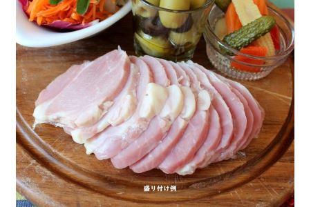 老舗肉屋さん「肉のまるゆう」オススメ【網走産原料使用】アイスバイン(豚骨付き肉の塩漬け)800g!