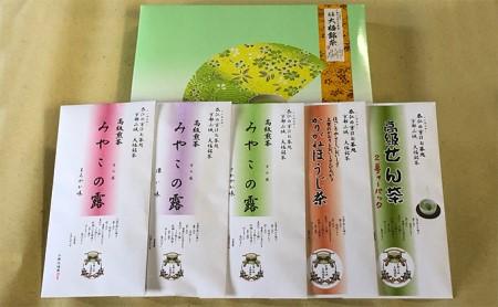 京都山城 大福銘茶 詰合せ