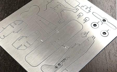 【ミツワ製作所】ステンレス製飛行機模型組立キット
