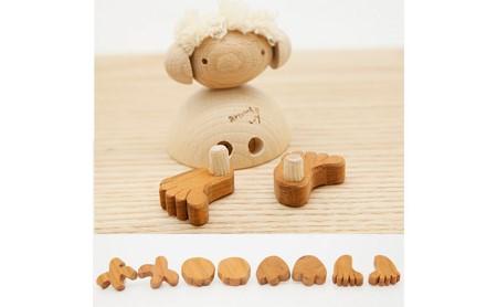 指先を使う木のおもちゃ 動物の足の付け替えパズル