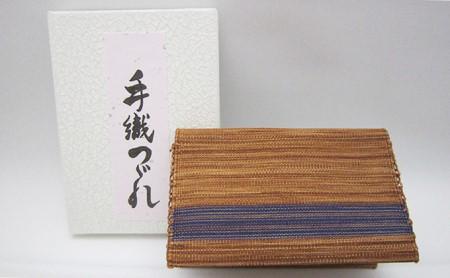 手織りつづれ カードケース(柿しぶ染め)