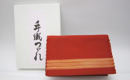 手織りつづれ カードケース(茜染め)