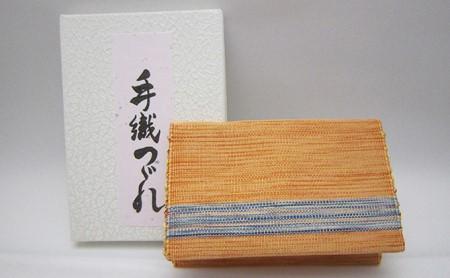 手織りつづれ カードケース(エンジュと茜染め)