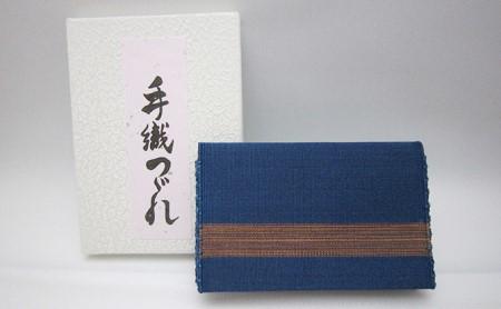 手織りつづれ カードケース(藍染め)