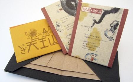 [№5811-0002]折り紙「札入・カード入れ」セット(札入れ3/カード入れ1)