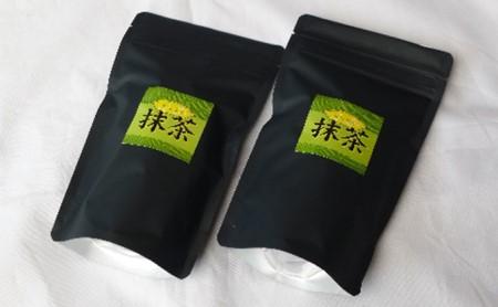 【特選抹茶】宇治抹茶