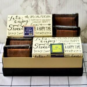 2種類のチーズケーキと生チョコケーキのよくばりボックス【1209088】