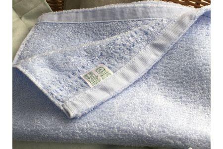 【2628-0560】オーガニックコットン バスタオル 2枚組 ブルー 約60×120cm通常サイズ