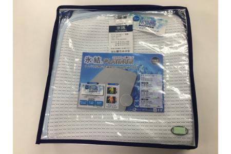 【2628-0756】氷結(R) クール敷きパッド セミダブル 120×205cm ブルー系