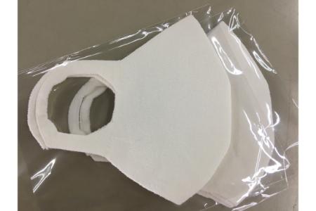 【2628-0758】大津毛織 夏マスク Lサイズ 2枚組 保冷剤装着できる洗って使える和紙3D立体構造