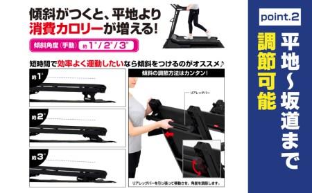 ランニングマシン1218/AFR1218