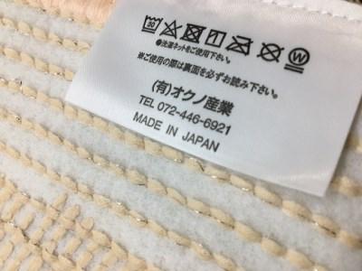 H0011.シェルカメオ 【ミルキーホワイト】 トイレマット・フタカバーセット