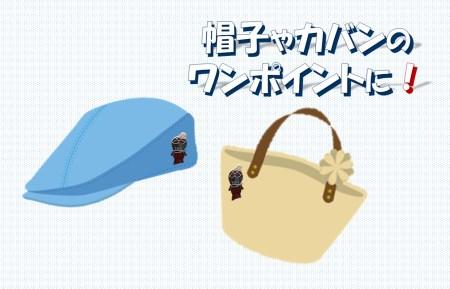 D0040.【シルバー製】つげさん ピンブローチ