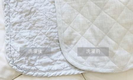 Q0005.【日本製】かねいオリジナル洗えるリネン敷パット ダブル