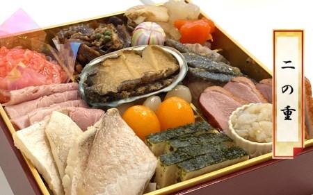Z004J.グルメ杵屋 特製 おせち料理三段重