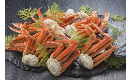 味付きボイルずわい蟹 どーんと3kg