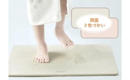 D0010.【珪藻土バスマット】caracoバスマット(ラージ・リバーシブル)