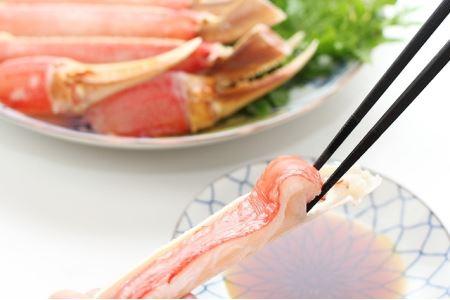 020C062 「泉佐野かに」楽ちん蟹スキセット1.2kg