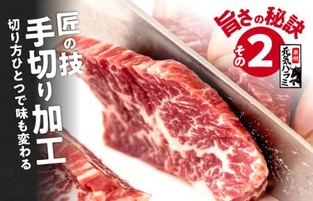 010B473 秘伝の赤タレ漬け牛ハラミ肉 大容量1.5kg(500g×3P)コロナ 支援 訳あり