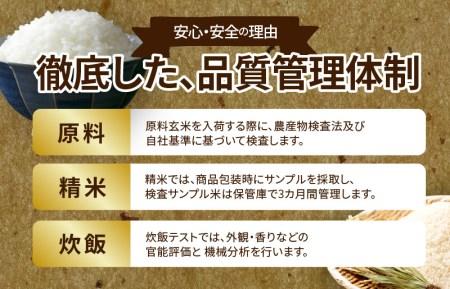 010B614 【期間限定】タワラ印一粒のかほり 盛り盛り 15kg(5kg×3袋)お米 緊急支援品 10kg以上 訳あり 増量 数量限定