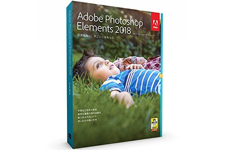 [第8位]Adobe Photoshop Elements