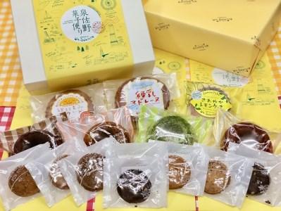 A076 泉佐野 菓子便り