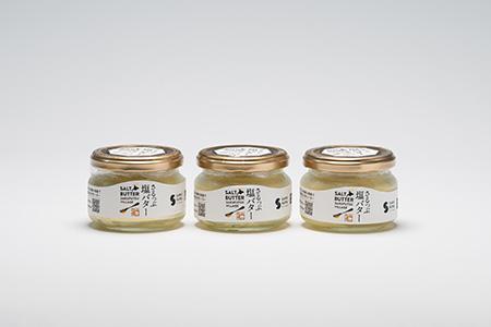 さるふつ塩バター 3個【03006】