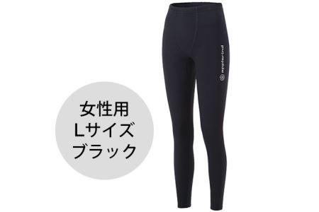 防寒用ロングタイツ(女性用Lサイズ・黒)