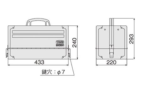 ツールセット TSA4331【2021年11月下旬以降順次発送予定】