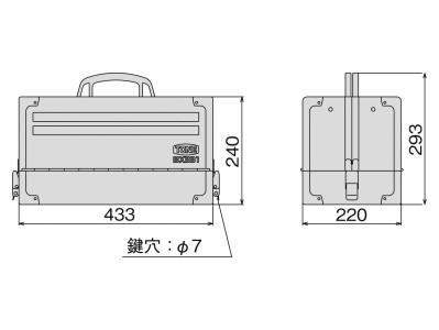 ツールセット TSB430