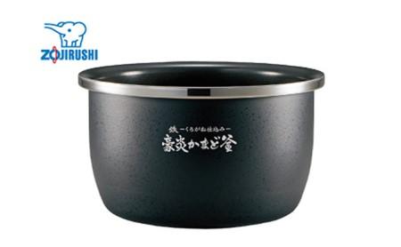 象印圧力IH炊飯ジャー「炎舞炊き」NWKB10-BZ 5.5合