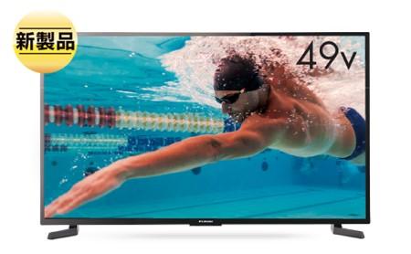 【FUNAI】1TB内蔵HDD 49V型 4Kチューナー内蔵液晶テレビ