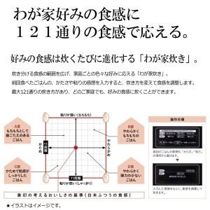 象印圧力IH炊飯ジャー【最高峰】「炎舞炊き」NWLA10-WZ 5.5合炊き 雪白