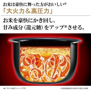 象印圧力IH炊飯ジャー「極め炊き」NWJW10-BA 5.5合炊き ブラック【納期1.5か月~最長4か月位】