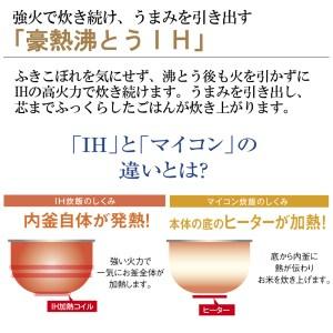 象印IH炊飯ジャー「極め炊き」NWVB18-TA 1升炊き ブラウン【納期1.5か月~最長4か月位】