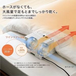 象印【ホース&マットなし】ふとん乾燥機 RFFA20-WA ホワイト