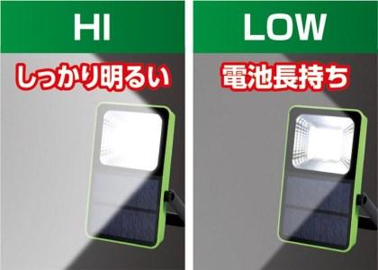 【防災・屋外作業】充電できるライト