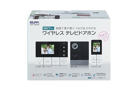 29-3087 DECT方式テレビドアホン(親機・子機セット)