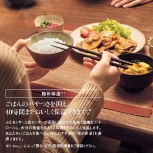 象印 圧力IH炊飯ジャー(炊飯器) 「極め炊き」 NPBL18-BA 1升炊き ブラック