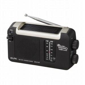 [№5696-3294] 充電式AM/FM スピーカーラジオ