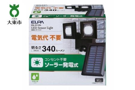 [№5696-3363]ソーラー式センサーライト