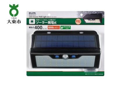 ソーラー発電式ウォールライト 電球色